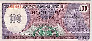 Surinamese guilder - Image: Surinam 100 Awers
