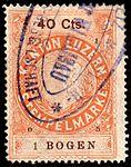 Switzerland Lucerne 1905 revenue 6 40c - 96 - E 1 05.jpg