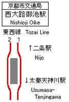T16 Nishioji Oike.png