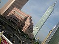 Taipei International Convention Center and Taipei 101 20080621.jpg