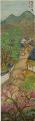 TakehisaYumeji-1924-Mount Tsukuba.png