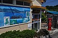 Tashiro-jima Post Office 田代島簡易郵便局 Aug23,2010 - Panoramio 50778645.jpg