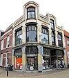 foto van Winkelpand met woonhuis en pakhuis