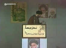 پرونده:Tehran Friday Prayer, 15 March 1985 (09-014).webm