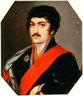 son of George XII of Georgia