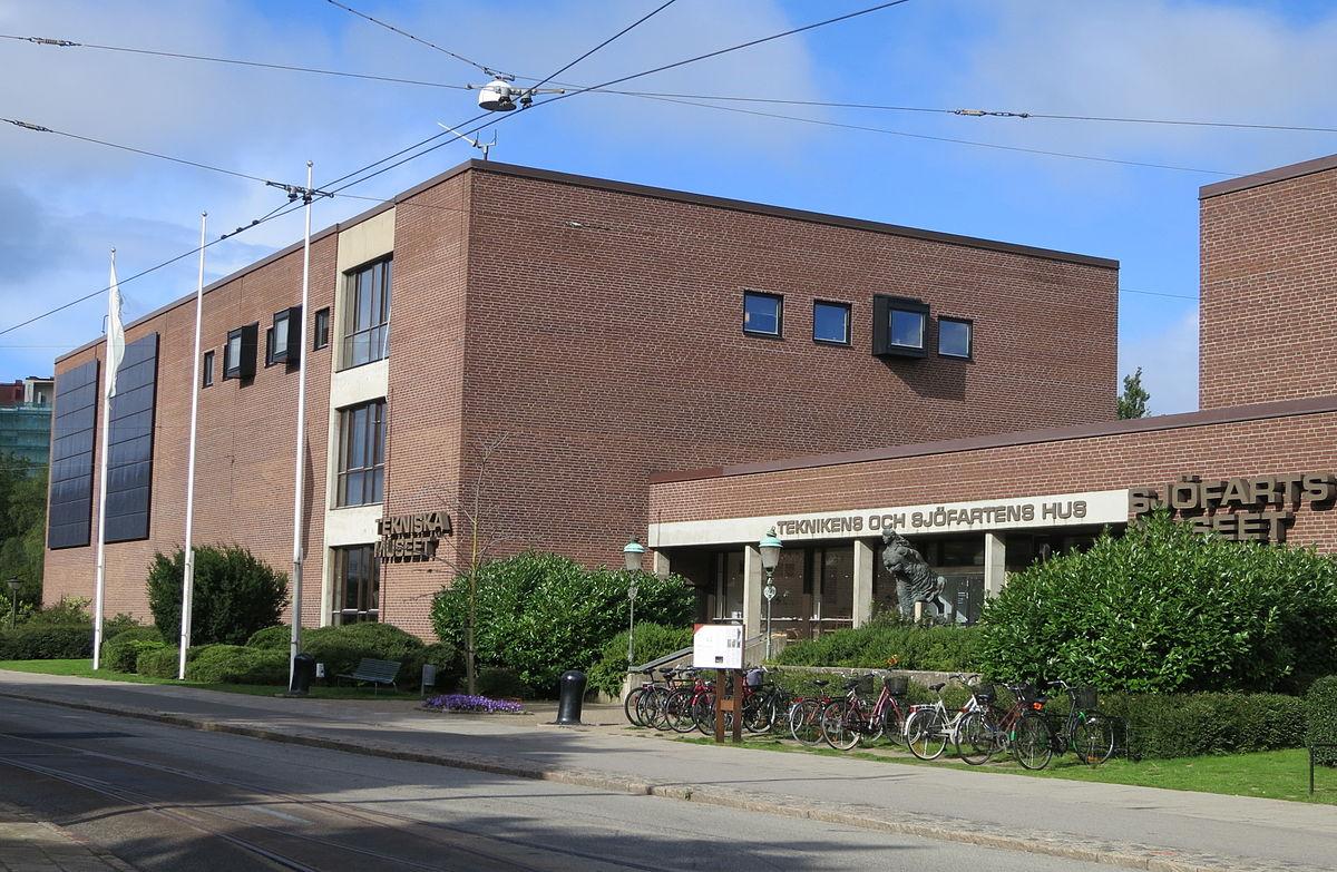 Teknikens och Sjöfartens hus, Malmö, augusti 2014.jpg