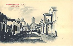 Buynaksk - Temir-Khan-Shura in the 1900s