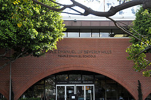 Temple Emanuel (Beverly Hills, California) - Image: Temple Emanuel 2015