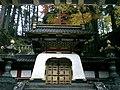 Templos de Nikko-Japon31.jpg