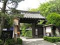 Tentokuin (Higashiyama-ku, Kyoto).jpg