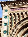 Teruel - Catedral, exteriores 11.jpg
