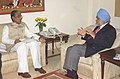 The Chief Minister of Tripura Shri Manik Sarkar meeting the Deputy Chairman Planning Commission, Shri Montek Singh Ahluwalia to finalize the Annual Plan 2006-07 of the State, in New Delhi on December 26, 2005.jpg