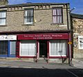 The High Street Dental Practice - High Street - geograph.org.uk - 1747330.jpg