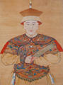 The Shunzhi Emperor.PNG