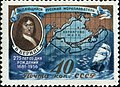 The Soviet Union 1957 CPA 1977 stamp (Vitus Bering and Map of his Explorations).jpg