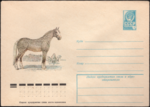 The Soviet Union 1977 Illustrated stamped envelope Lapkin 77-679(12458)face(The Orlov Trotter).png