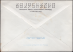 The Soviet Union 1980 Illustrated stamped envelope Lapkin 80-406(14421)back(83 I.O.C. session. Moscow. 1980).png