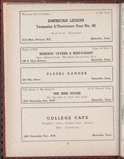 College Gate Book Pdf