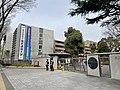The University of Electro-Communications gate.jpg