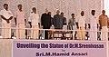 The Vice President, Shri M. Hamid Ansari at the function to unveil the statue of Dr. M. Sreenivasan, in Kollam, Kerala.jpg
