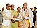 The Vice President, Shri M. Venkaiah Naidu being bid farewell by the Chief Minister of Madhya Pradesh, Shri Shivraj Singh Chouhan, on his departure, in Bhopal, Madhya Pradesh on May 16, 2018.JPG