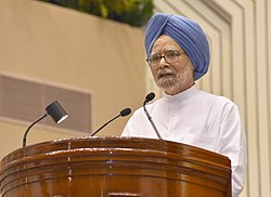 "The former Prime Minister of India, Dr. Manmohan Singh addressing at the release of Book ""MOVING ON… MOVING FORWARD A YEAR IN OFFICE"", published on the completion of One Year in the Office of the Vice President"