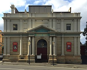 Theatre Royal, Hobart - The Theatre Royal exterior in 2015