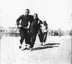 Three-legged race in China.jpg