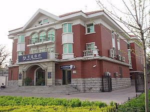 TianjinMachangdao4.jpg