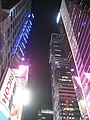 Times Square Towers (4641249384).jpg