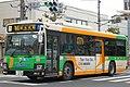 Tobus K-C250.jpg