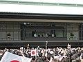 TokyoImperialPalace.jpg