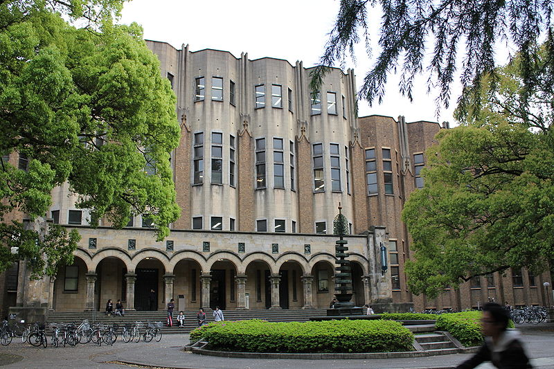 Fichier:Tokyo university - Hongo campus - Main Library entrance.JPG
