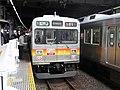 Tokyu 9113 at Mizonokuchi Station.jpg
