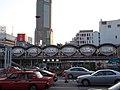 Tokyu Shibuya Station 2009 (3990415088).jpg