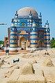 Tomb of Bibi Jawindi Uch Shareef.jpg