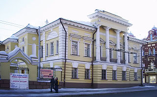 Tomsk Museum for Regional Studies and the Organ Hall of the Philharmonic Tomsk Lenin 75.jpg