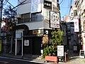 Tonkatsu restaurant by Koichi Suzuki in Araki-cho, Tokyo.jpg