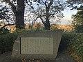 Toyohashi OguriFuyohi.jpg