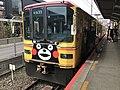 Train for Kita-Kumamoto Station at Kami-Kumamoto Station.jpg