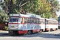 Tram in Sofia in front of Tram depot Banishora 009.jpg