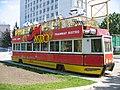 Tramway-bistro-tula.jpg