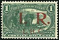 TransMississippi overprint revenue 1c 1898.jpg