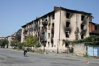 Tskhinvali - A building in the city after the Battle of Tskhinvali. August 18, 2008