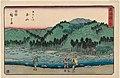 Tsuchiyama Reisho Tokaido.jpg