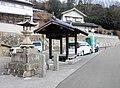 Tsujidou-fujie-fukuyama01-01.jpg