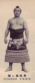 Tsurugamine Akio Sumo wrestler