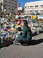 Tucson shootings memorial for Gabrielle Giffords.jpg
