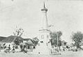 Tugu Pal Putih Yogyakarta, Kota Jogjakarta 200 Tahun, plate before page 41.jpg