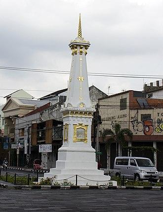 Kraton Ngayogyakarta Hadiningrat - Gilig Golong Monument, popularly known as Tugu Yogyakarta